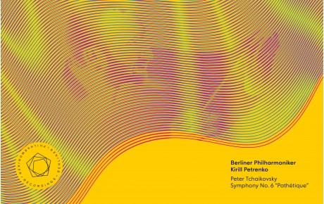 キリル・ペトレンコ&ベルリン・フィルハーモニー管弦楽団