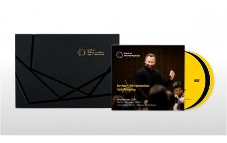 年末年始特別キャンペーン:デジタル・コンサートホール 12ヶ月チケット+特典DVD+BD