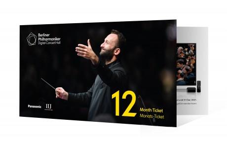 デジタル・コンサートホール・チケット