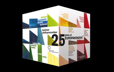 기념 에디션: 유럽음악회 25주년